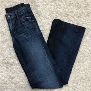 Citzens of Humanity Hutton Wide Leg Flare Jeans